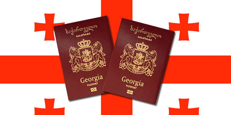 georgiapassport